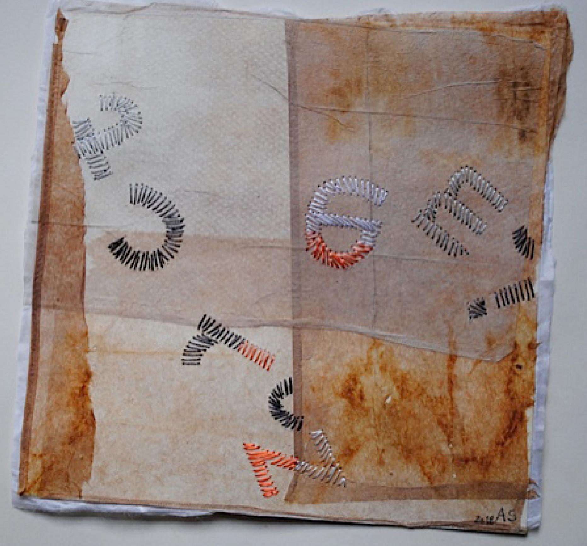 26 | Annerose Schulze | Flüsterblätter II / Blatt 3 | 2018 | Collage Transparentpapiere Seidenstick | 15,5 x 15,5 | Kunstlotterie