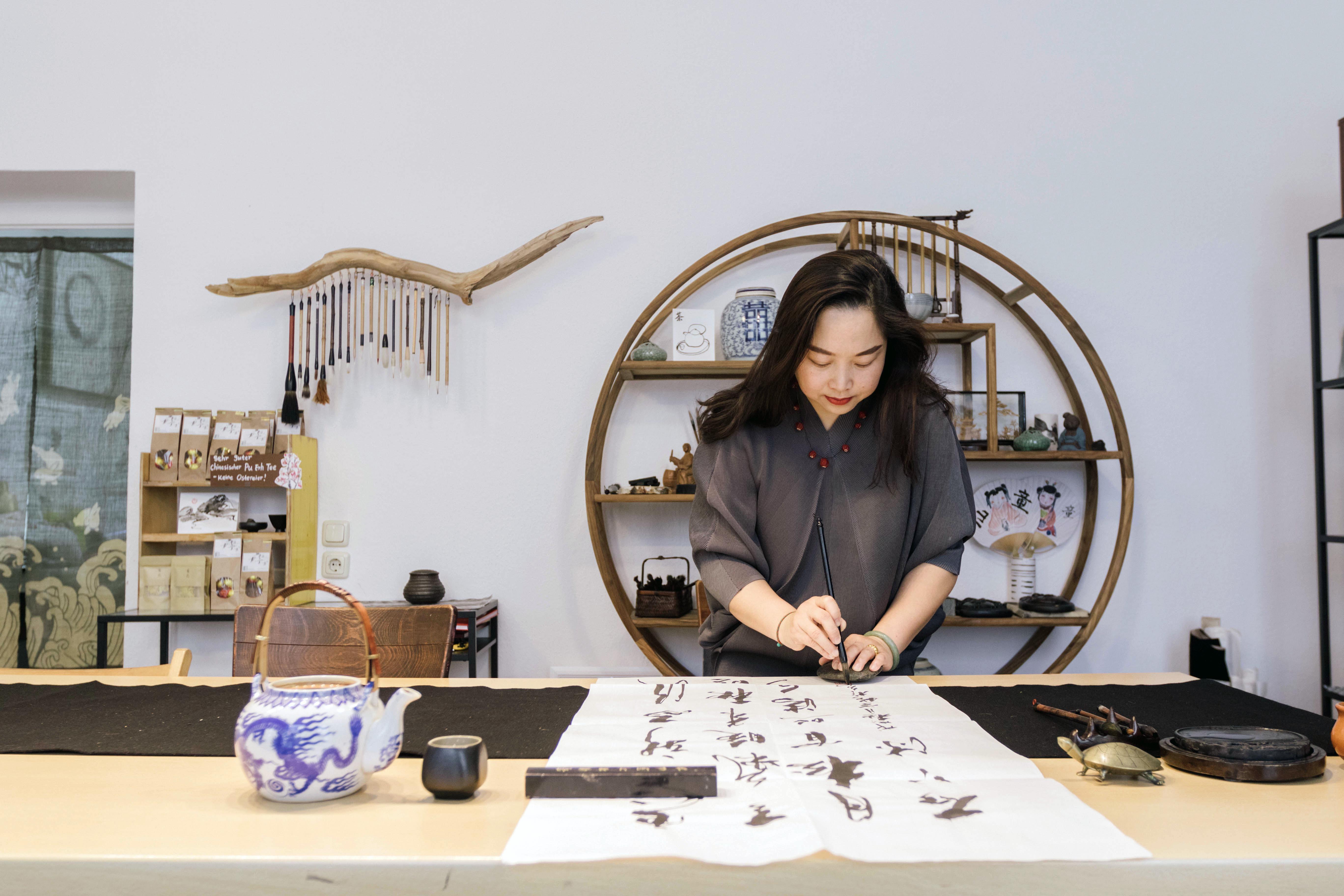 Yini Tao Atelier